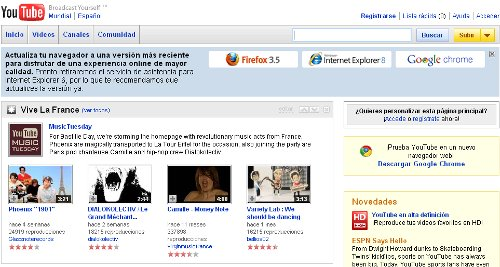 youtube no ie6